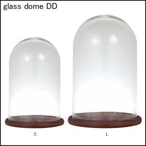 ガラスドーム ガラスケース ディスプレイドーム DDL|fairy-land