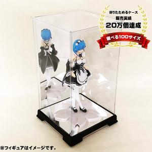 フィギュアケース コレクションケース 人形ケース 背面台座ミ...