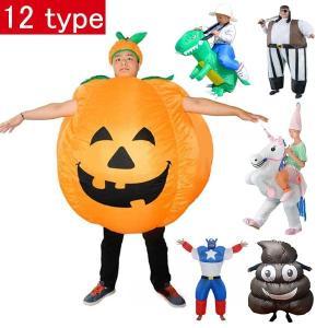 動物 膨らむ コスチューム 大人 子供用 着ぐるみ おもしろ 衣装 ハロウィン ジョーク イベント パーティー仮装文化祭コスプレ