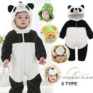 パジャマ 部屋着 子供 赤ちゃん パンダ着ぐるみ 動物コスチューム つなぎ かわいい撮影用 イベントハロウィン ベビー 防寒着