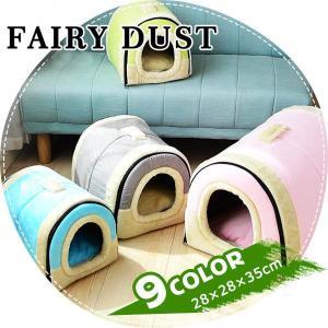 ベッド 寝具 保温 ペットテント ペットベッド・猫・ドッグベット・Dog bed ペット 犬 犬用品 ペット用品 猫用 ペットハウス ドーム型 室内用 おしゃれ