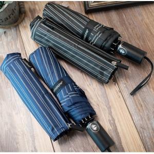 メンズ 折りたたみ 遮光遮熱 自動開閉 晴雨兼用傘 紳士用 ビジネス 10本骨 大きい傘 縞柄 UV...