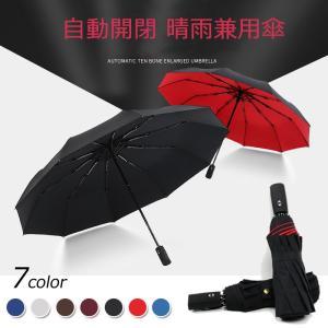 【商品コード】:y280967 【商品名】:折り畳み傘 日傘 雨傘 【生地】:ポリエステル 【中棒】...