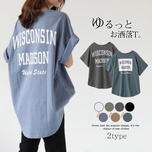 Tシャツ レディース きれいめ 40代 春夏 上品 半袖Tシャツ ダークグレープリントTシャツ 韓国風トップス オシャレ ゆったりカットソー 大きいサイズ Tシャツの画像