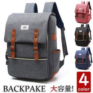 リュックサック ビジネスリュック 防水 ビジネスバック メンズ 30L大容量バッグ 鞄 レディース ...