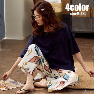 パジャマ ルームウェア レディース 夏用 半袖パジャマ 大きいサイズ 綿ルームウェア 上下セット 可...