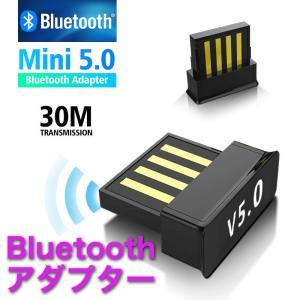Bluetoothアダプター ブルートゥース アダプタUSB  コンピュータオーディオ受信送信機 ミニブルートゥース無線アダプター オーディオ|fairyselection