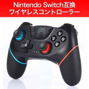 Switch スイッチ Lite 互換 コントローラー ワイヤレス Bluetooth接続 デュアル...