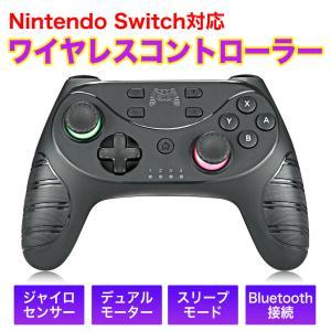 最新型 SWITCH対応 ワイヤレスコントローラー プロコン Nintendo Lite ニンテンドー スイッチ  ゲーム ハンドル 左青右赤|fairyselection