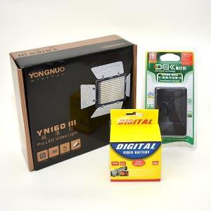 【最新型】撮影用LEDライトセット(YONGNUO製 160球 LED ビデオライト YN160 + バッテリー&充電器)|fairyselection