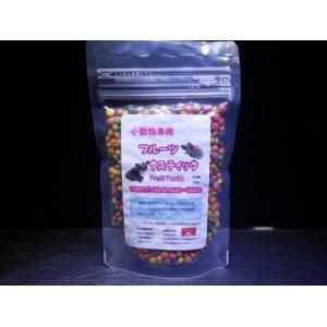 【小動物用】EXOTIC NUTRITION フルーツタスティック 60g|fairyselection