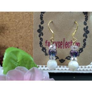 【SALE】 500円ピアス no.4 マザーオブパール×アクアオーラ|fairyselection