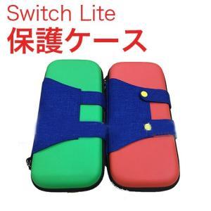 Switch lite 保護ケース スイッチ ライト 収納 ストレージバッグ|fairyselection