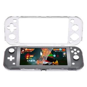 Switch Lite ハードケース スイッチ ライト 透明保護ケース 保護カバー 安心の上下セット|fairyselection