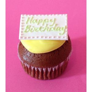 メッセージカップケーキ ココア|faitenbonbons