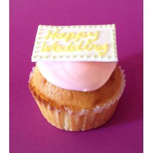 メッセージカップケーキ バニラ|faitenbonbons