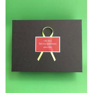 焼き菓子セットギフトボックス faitenbonbons 02