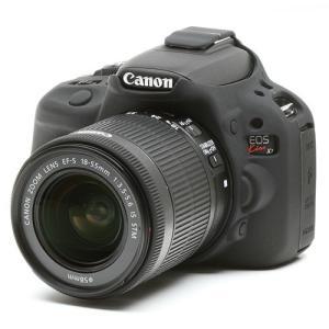 ジャパンホビーツール イージーカバー Canon EOS Kiss X7 用 ブラック