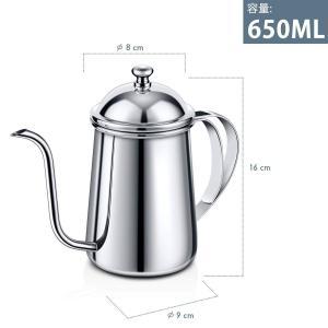 ドリップポット コーヒーケトル SRIWATANA コーヒーポット 細口 650ML ステンレスポッ...