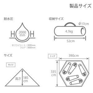DOD(ディーオーディー) ワンポールテント 5人用 【収納コンパクト&かんたん設営】 T5...