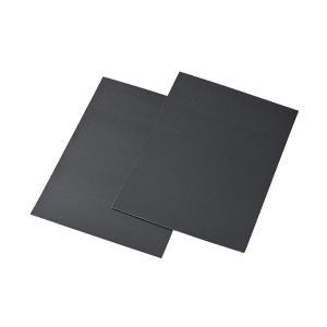 リマーク ハサミで簡単に切れるかばんの底板2枚組