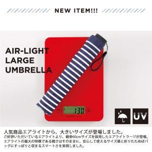キウ(KiU) 折りたたみ傘 手開き 日傘/晴雨兼用傘 エアライト ラージ60 アンブレラ 全5色 ...