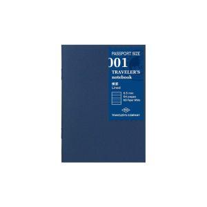トラベラーズノート リフィル 横罫 MD用紙 2冊パック パスポートサイズ 14368006