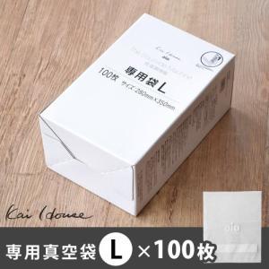 Kai House 低温調理器 専用真空袋 [ Lサイズ 100枚入 ] The Sousvide ...