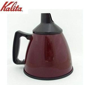 Kalita(カリタ) 業務用電動コーヒーミル ハイカットミル タテ型 受缶組立 81188