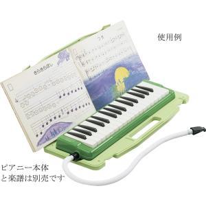 ゼンオン 鍵盤ハーモニカ ピアニー卓奏用唄口 ホースタイプ PM-02