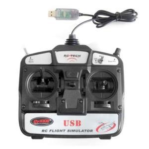 プロポ型コントローラー付属6Chフライトシミュレーター ヘリ・飛行機を本格に3Dで操縦体験 3Dフライト USB接続 FMS&HELI-X対