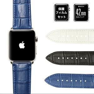 AZUCK 新型 アップルウォッチ クロコ型 本革 バンド (Series 4/3/2/1 対応 ベ...