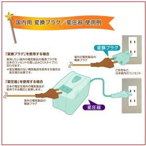 カシムラ 国内用変換プラグ C→A NTI-22