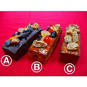 パウンドケーキ3種 B - フルーツ 食品サンプル|fakefoodjapan