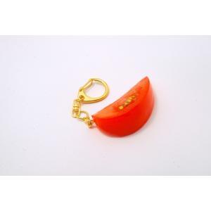 トマトカット キーホルダー fakefoodjapan