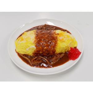 オムライス 2(デミ) 食品サンプル|fakefoodjapan