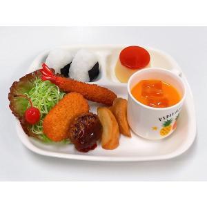 お子様ランチ 食品サンプル|fakefoodjapan