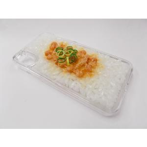 納豆ご飯 iPhone X ケース fakefoodjapan