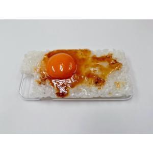 卵かけご飯 iPhone 8 ケース|fakefoodjapan