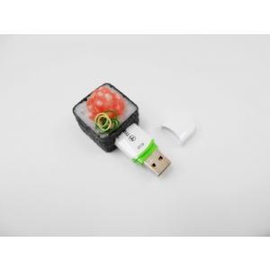 ネギトロ巻き B USBメモリ 8GB|fakefoodjapan