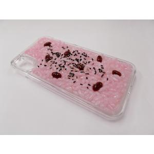 赤飯 iPhone X ケース fakefoodjapan