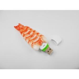寿司 エビ USBメモリ 8GB|fakefoodjapan