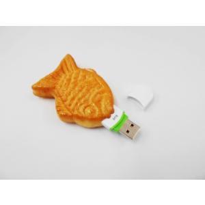 タイヤキ(新)USBメモリ 8GB|fakefoodjapan