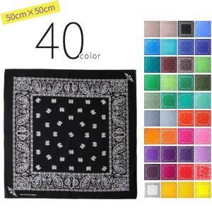 ■サイズ 50cm × 50cm  ■素材 綿 100%