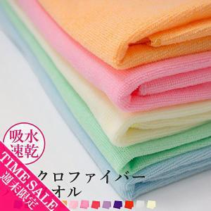 【吸水・速乾性に優れた大判タオル】 マイクロファイバーを使用した大判タオルは、まとめ買いしてもかさ張...