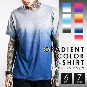 【胸下あたりでフェイドインするその色合いの変化が秀逸。】 ベースの無地Tシャツに後染めのグラデーショ...