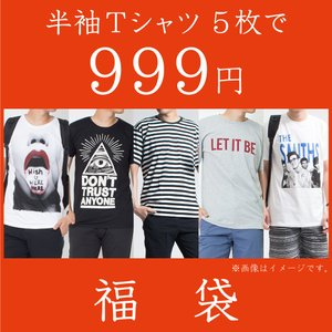 Tシャツ・福袋 5枚set アソート メンズ 半袖 七分袖 ...