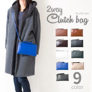 クラッチバッグ ⇔ ショルダーバッグ 2way 14cm×24cm メンズ レディース バッグ 鞄 ハンド バッグインバッグ レザー PU 革 mcb-0003
