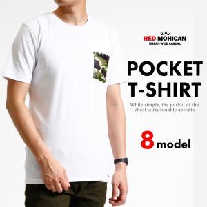 【絶妙なアクセントのポケットTシャツ】 夏の主役はやっぱりTシャツ。 着こなしでマンネリしがちな時に...