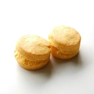 スコーン コーングリッツ 2個入|famfam